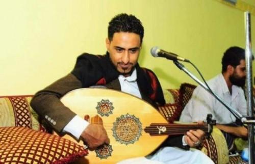 .مليشيا الحوثي تجبر فنان يمني على الإمتناع عن الغناء
