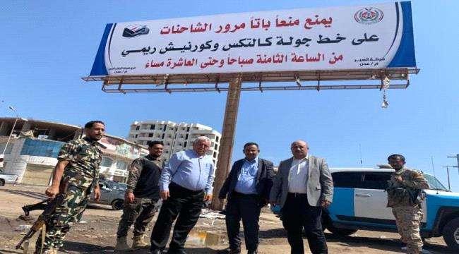 هيئة تنظيم النقل بالعاصمة عدن تدشن خطة تنظيم حركة الشاحنات