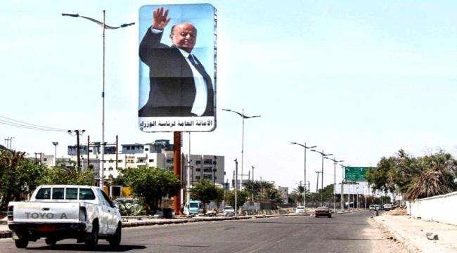 العرب اللندنية : خلل في آليات اتخاذ القرار اليمني يهدّد التوافقات الهشّة بين مكونات الشرعية