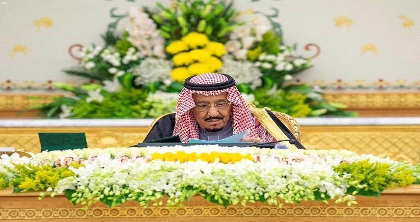 السعودية تؤكد استمرار دعمها للشعب اليمني
