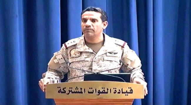 التحالف: الدفاع الجوي السعودي يعترض صواريخ حوثية أطلقت من صنعاء