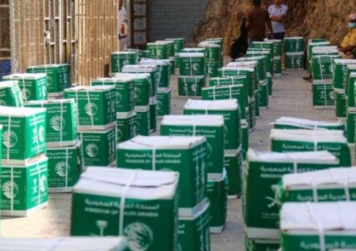 سلمان للإغاثة يوزع 550 سلة أغذية على مرضى السرطان بعدن