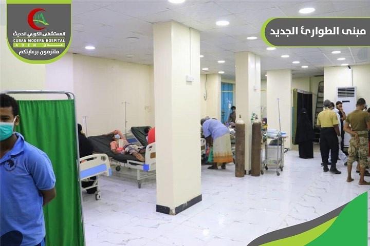 مركز طوارئ في عدن يستقبل خلال يومين 460 حالة منها 145 كورونا