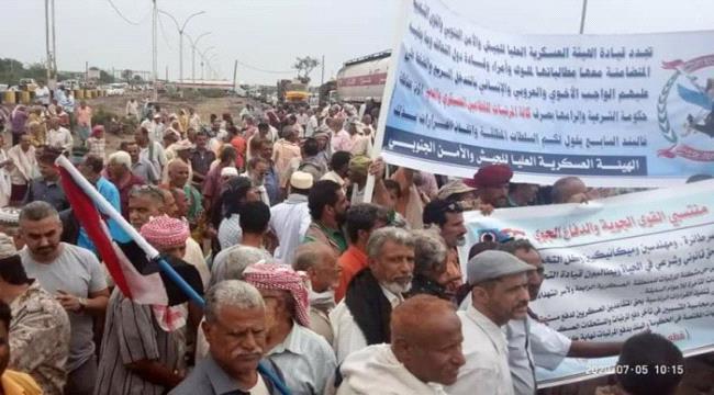 فعالية احتجاجية للقوات الجنوبية للمطالبة بصرف الرواتب