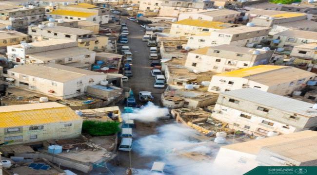 البرنامج السعودي يُكافح الأوبئة في عدن