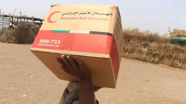 بدعم إماراتي.. السلطة المحلية ومكتب حقوق الإنسان يدشنون توزيع المساعدات الغذائية في الساحل الغربي