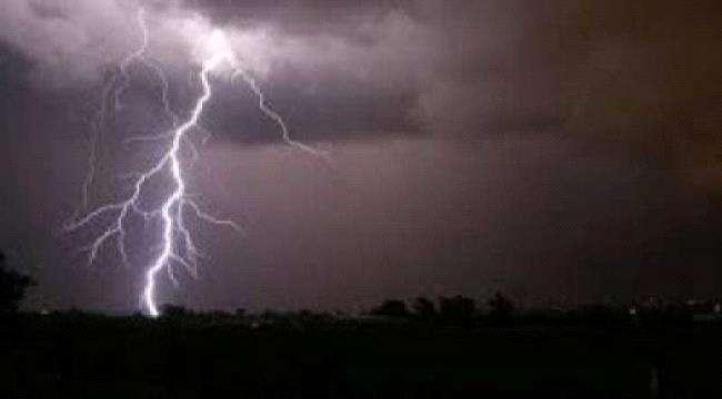 تحذيرات من إستمرار هطول الأمطار الرعدية على المحافظات الجنوبية