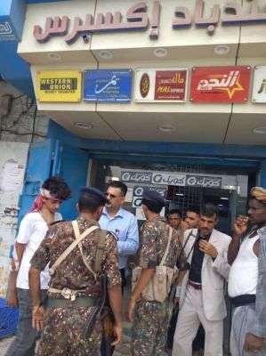 النيابة العامة والبنك المركزي بالمهرة يواصلان حملة إغلاق محلات الصرافة المخالفة