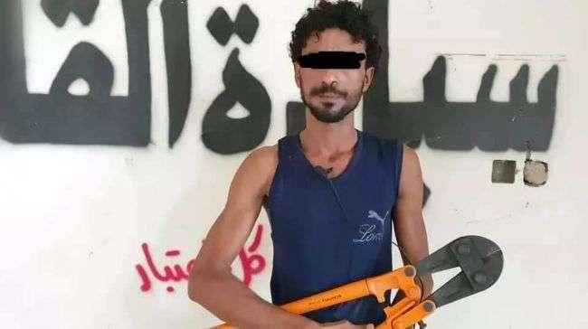 قوات طوق عدن تطيح بعصابة سرقة يقودها نازحين