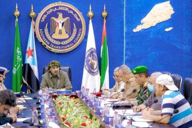 الرئيس القائد عيدروس الزُبيدي يترأس الاجتماع الدوري للقيادات العسكرية والأمنية