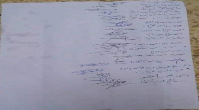 عاملو مستشفى بيحان يعلنون بدء إضراب غدا رفضا لوقائع الاعتداء