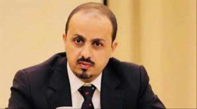 وزير الإعلام يدين إعدام الميليشيات للأسير عبدالحافظ الطاهري