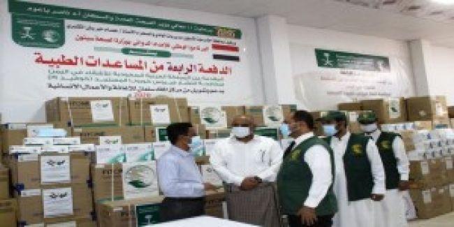 وزارة الصحة تتسلم دفعتين من المساعدات الطبية لمكافحة كورونا بدعم سعودي