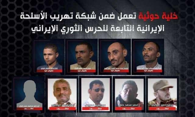 شاهد بالفيديو.. الخلية الحوثية العاملة ضمن شبكة التهريب الإيرانية تدلي باعترافات خطيرة ترعب زعيم الحوثيين