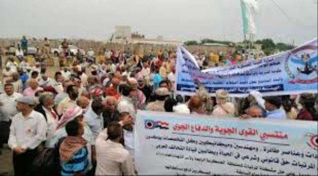 اليوم الاحد .. المقاومة الجنوبية تدعو لفعالية اعتصام سلمي أمام مقر التحالف