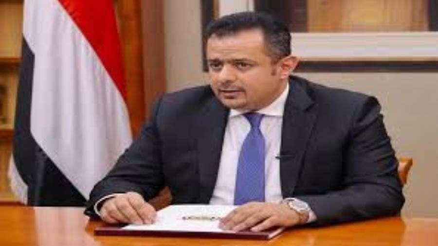 تفاصيل الإتصال الهاتفي بين رئيس الوزراء ومحافظ عدن